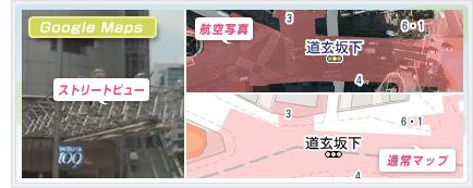 Google Maps│ホームページ作成(WEBサイト制作)東京・埼玉・神奈川 P2T